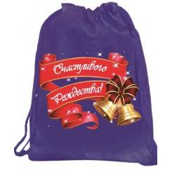 """Рюкзачок """"Счастливого Рождества!"""""""
